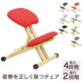 スタイルチェア チェア チェアー ダイニング 食卓 学習チェア 学習イス 学習椅子 いす 子供椅子 子供用 学童 勉強用 勉強椅子 キッズ 入学準備 人気