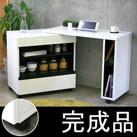 【最安値に挑戦】 GART SULE シュール キッチンデスク ガルト キッチン 収納 ホワイト 人気