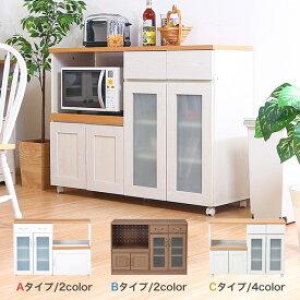 キッチンカウンター 120幅 118幅 多目的 キッチン収納 カウンターテーブル 食器棚 ワゴン キッチンワゴン カウンター下収納 カウンターキッチン キャスター テーブル 間仕切り ツートンキッチンカウンター 人気