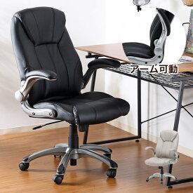 オフィスチェア オフィスチェアー パソコンチェアー プレジデントチェア ワンランク上のチェアー エグゼクティブチェアー OAチェア 人気 椅子 イス チェアー
