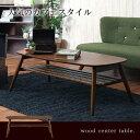 センターテーブル 単品 折れ脚 木製 北欧 テーブル コーヒーテーブル テーブル ダークブラウン 木製 ナチュラル ソフ…
