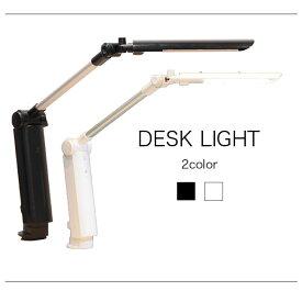 学習ライト スタンドライト LED ライト LEDライト 単品 学習 子ども 子ども部屋 勉強机 机 人気 シンプル【スーパーDEAL】