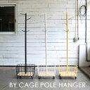 ポールハンガー Mash 幅38 キャスター付き カゴ付き ハンガー ラック カントリー 天然木 パイン スチール カントリー …