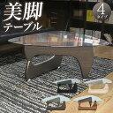 センターテーブル テーブル ルーク コーヒーテーブル デザイナーズテーブル レトロ ミッドセンチュリー リプロダクト …