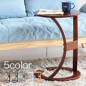 サイドテーブル テーブル ラウンド 丸 円形 コーヒーテーブル 北欧 アンティーク ベッド テーブル ソファテーブル 簡易テーブル 簡易台 木製 ダークブラウン 人気