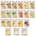 (楽天スーパーSALE限定 ポイント5倍!!)ホリカフーズ 介護食 区分4 おいしくミキサー 20種類セット (区分4 かまなくて良い) 介護用品