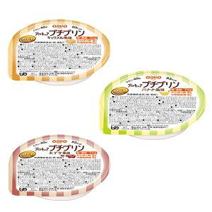 日清オイリオグループ 介護食 区分3 舌でつぶせる プロキュアプチプリン 3種セット 40g×各1 (介護食 食品 区3 舌でつぶせる) 介護用品