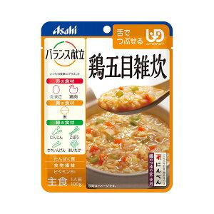 アサヒグループ食品 介護食 区分3 バランス献立 鶏五目雑炊 188427 100g (区分3 舌でつぶせる) 介護用品