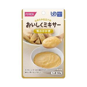 介護食 ホリカフーズ 区分4 おいしくミキサー 筍おかか煮 567525 50g (区分4 かまなくて良い) 介護用品