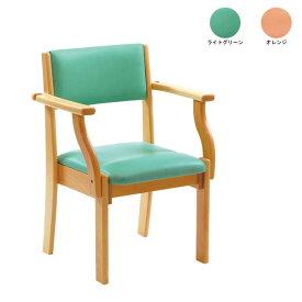 (当店は土日はポイント+5倍!!)(代引き不可) ピジョンタヒラ 食卓いす ミールチェア ML-11 (介護 椅子) 介護用品