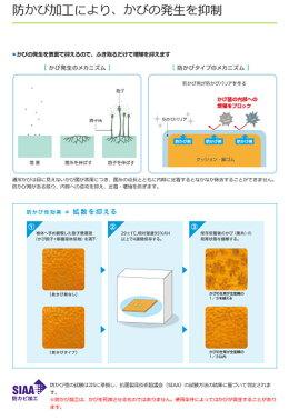 シャワーチェア[ユクリア]コンパクト腰当付おりたたみNPN-L40921パナソニックエイジフリーライフテック介護用品