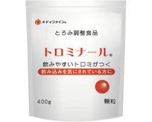 トロミナール 400g ファイン (とろみ剤 とろみ 介護食 食品) 介護用品