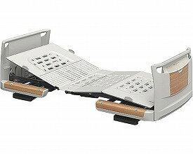 (代引き不可)パラマウントベッド 楽匠Z 1モーション 木製ボード 脚側低 ミニ 83cm幅 KQ-7102【P06Dec14】【RCP】介護用品