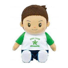 音声認識人形 おしゃべりけんちゃん KB-00001 パートナーズ (コミュニケーション 人形 介護) 介護用品