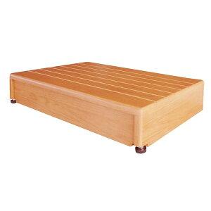 玄関台(木製) 60W-40 640-030 (幅60×奥行40×高さ12cm) シコク (玄関 踏み台 木 踏み台 木製 転倒防止 ステップ 踏み台 ステップ 木製) 介護用品