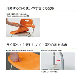 シャワーチェア[ユクリア]ミドルSP回転おりたたみNPN-L41221パナソニックエイジフリーライフテック介護用品