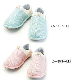 徳武産業SUTTOfresh(スットフレッシュ)2248(介護靴介護シューズ靴室内あゆみシューズ)介護用品