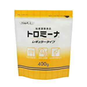 トロミーナ レギュラータイプ 400g ウエルハーモニー (とろみ剤 とろみ 介護食 食品) 介護用品