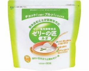 ゼリーの匠ネオ 58012 300g サラヤ (とろみ剤 とろみ 介護食 食品 ゼリー) 介護用品