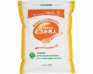 とろみ名人 58004 1.8kg サラヤ (とろみ剤 とろみ 介護食 食品) 介護用品