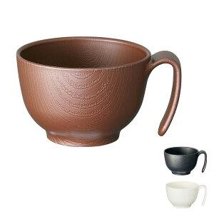 木目 持ちやすい茶碗ハンドル付 NBLS1H スケーター (介護 食器 茶碗) 介護用品
