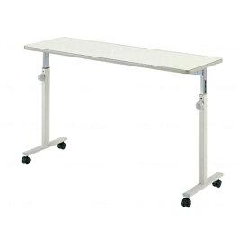 (代引き不可)パラマウント オーバーベッドテーブル KF-813 KF-814(ノブボルト式) アイボリー(日・祝日配達不可 時間指定不可)介護用品