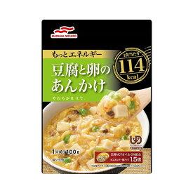 (9月14・15・16日は当店ポイント+5倍!!)マルハニチロ 介護食 区分2 もっとエネルギー 豆腐と卵のあんかけ 14152 100g (区分2 歯ぐきでつぶせる) 介護用品
