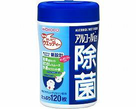 (お買い物マラソン 全品ポイント5倍!!)アルコール配合除菌ウエッティー ボトル W40 120枚 アサヒグループ食品 (手指 消毒 除菌 厚手) 介護用品