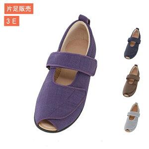 徳武産業 オープンマジックIII 1035 片足販売 (介護靴 屋外 室内履き あゆみシューズ) 介護用品