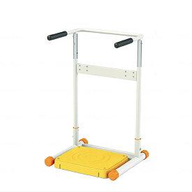 補助フレーム付きステップボード 楽々のりおり ウェルファン (介護 トレーニング ステップ) 介護用品