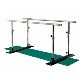 【メーカー欠品中】(代引き不可) 簡易平行棒 BP2 カワムラサイクル (歩行訓練 歩行補助 移動 リハビリ) 介護用品