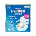 長時間用トイレ処理袋 ワンズケア YS-292 20枚入 総合サービス (ポータブルトイレ用 簡単処理) 介護用品