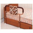 (代引き不可) 吉野商会 ささえ 普通型スタンダード 木製ベッド用てすり (ベッド 手すり 立ち上がり手すり 立ち上がり補助手すり おきあ…