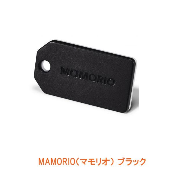 MAMORIO(マモリオ)MAM-002BK ブラック 介護用品(落し物 防止 追跡 徘徊 認知症)