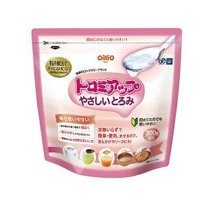 トロミアップ やさしいとろみ 020301 300g 日清オイリオグループ (とろみ剤 とろみ 介護食 食品) 介護用品