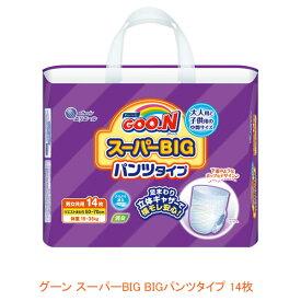 グーン スーパーBIG パンツタイプ 753859 14枚 大王製紙 (紙おむつ 尿ケア 介護 パンツタイプ) 介護用品