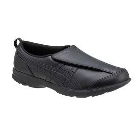 ライフウォーカー2 1241A005.001 男性用 ブラック×ブラック アシックス (介護 室内 屋外用 紳士靴 男性用 靴 メンズ) 介護用品