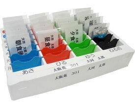(当店は土日はポイント+5倍!!)お薬管理ケース おくすり仕分薬 / BWC-28 大同工業介護用品