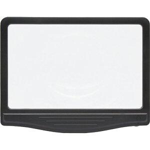 ライト付き拡大鏡 / AM50 キングジム (介護 ルーペ 軽い) 介護用品