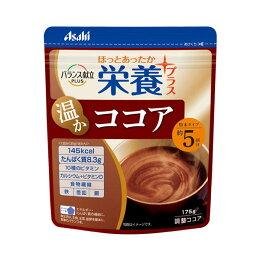 バランス献立PLUS栄養プラス粉末タイプココア175gアサヒグループ食品(介護食品飲料)介護用品