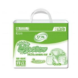リブドゥコーポレーション リフレへんしん自在ピタッチパンツ LL / 15266 12枚(229984)介護用品