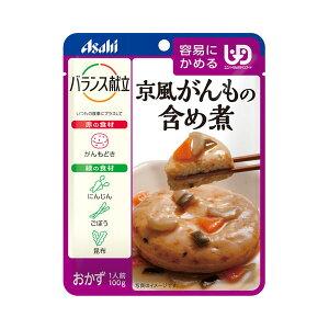 介護食 アサヒグループ食品 区分1 バランス献立 京風がんもの含め煮 188304 100g (区分1 容易にかめる) 介護用品