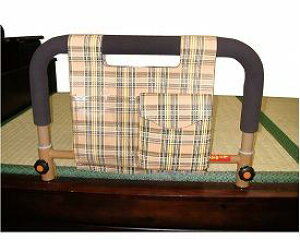 (代引き不可) 吉野商会 ささえ 畳ベッド用手すり【05P23Aug15】(畳ベッド ベッド 手すり 立ち上がり手すり 立ち上がり補助手すり おきあがり 室内 介護ベッド ) 介護用品
