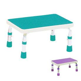 島製作所 浴用ステップ (吸盤付) 7910 (浴槽用イス 介護 用 踏み台 浴槽台 浴槽内イス 風呂椅子 風呂 椅子 滑り止め) 介護用品