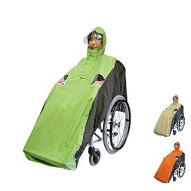 【メーカー欠品中、8月上旬入荷予定】(代引き不可) 車椅子用レインコート アクトジョイN サンプラス (車いす用カッパ 雨具) 介護用品【532P16Jul16】