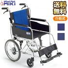 (代引き不可)ミキアルミ製介助式車いすBAL-2ノーパンクタイヤ(介助用車椅子)介護用品