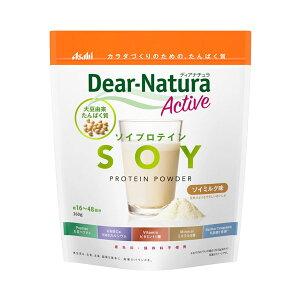 介護食 【メーカー欠品中、納期未定】ディアナチュラアクティブ ソイプロテイン ソイミルク 360g アサヒグループ食品 (介護 食品 栄養 たんぱく質) 介護用品