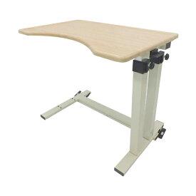 ベッドサイドテーブル KLII No.732 板バネタイプ (介護ベッド 車椅子 ベッド サイドテーブル キャスター 高さ調節 テーブル) 介護用品