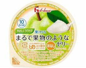 ハウス食品 介護食 区分3 やさしくラクケア まるで果物のようなゼリー 洋なし 83825 60g (区分3 舌でつぶせる) 介護用品