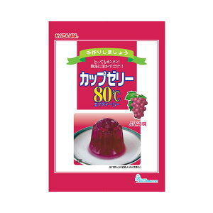 カップゼリー80℃ ぶどう 100g×2袋 伊那食品工業 (介護食 食品 ゼリー) 介護用品